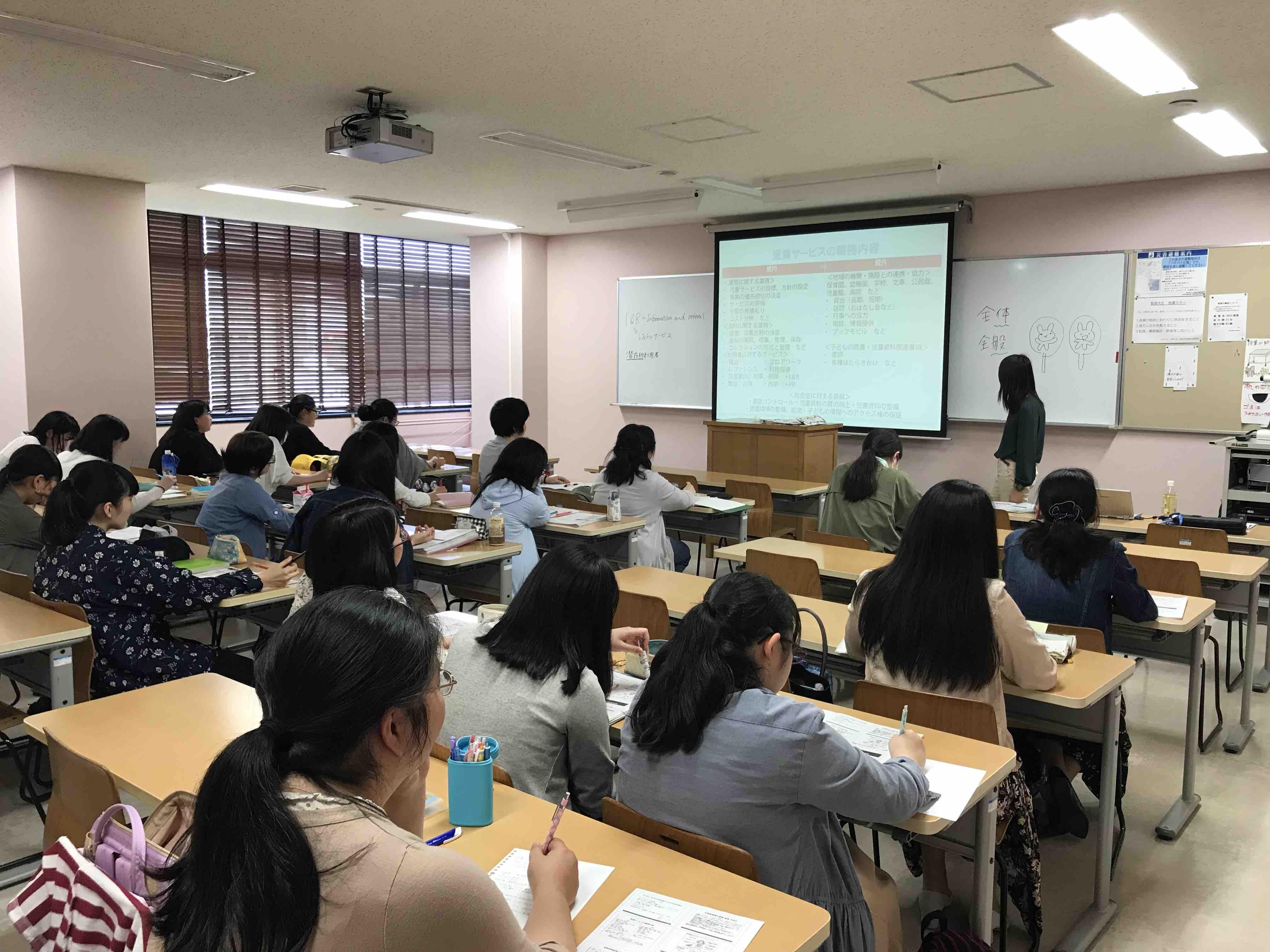 【授業紹介】児童サービス論(図書館司書ブランチ)