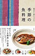 「天然生活」に長谷川弓子先生のインタビュー記事が掲載されました!