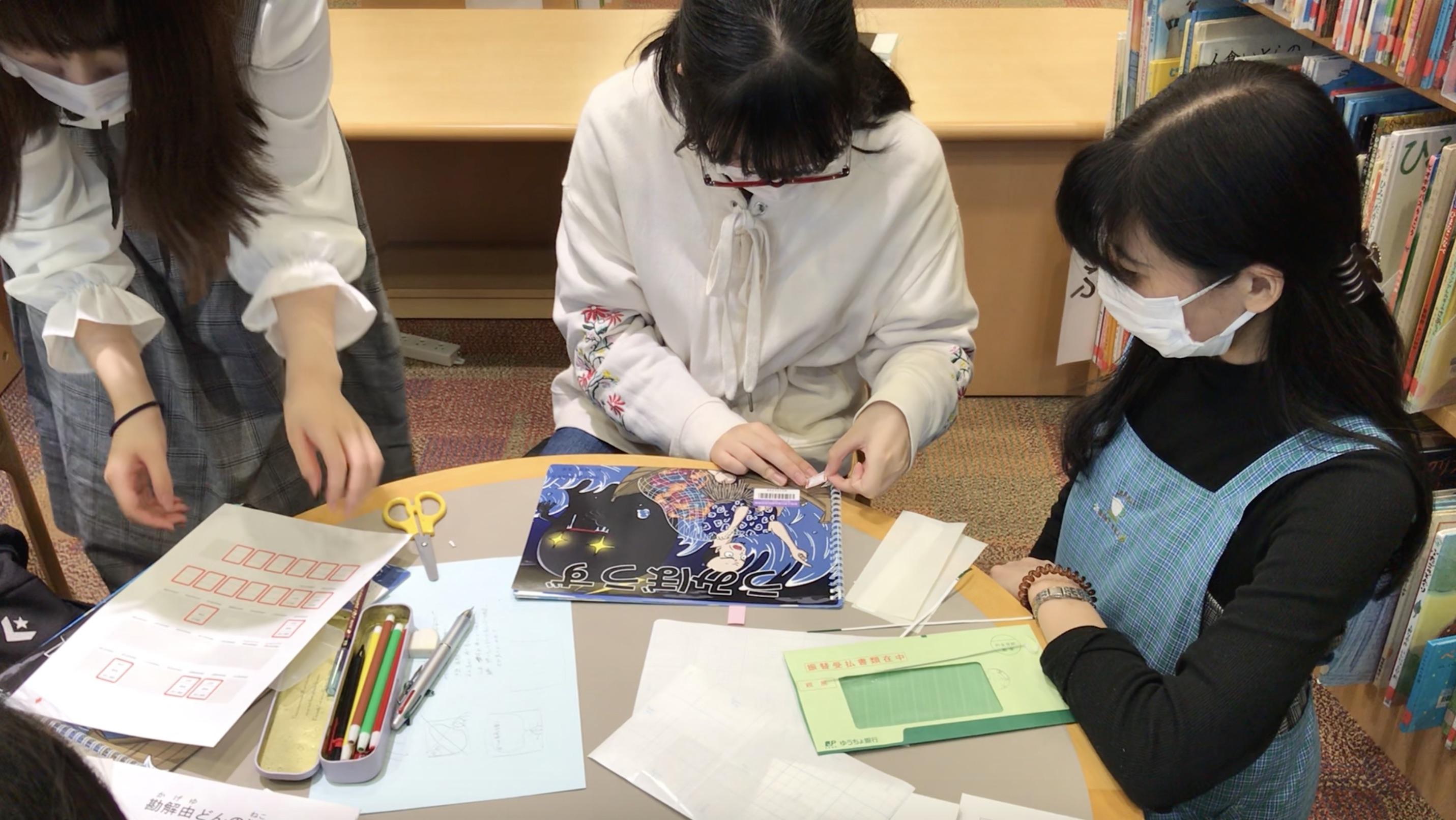 地域貢献活動紹介『図書館活性化チーム』図書の装備編