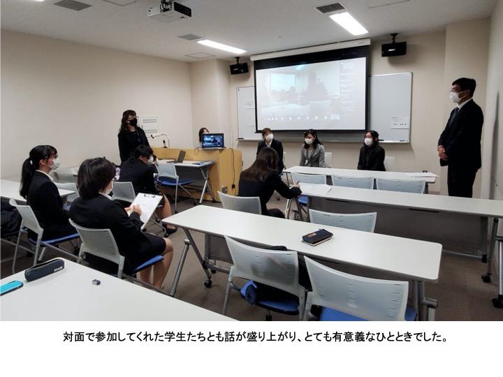 【就職セミナー/オープンキャンパス報告】