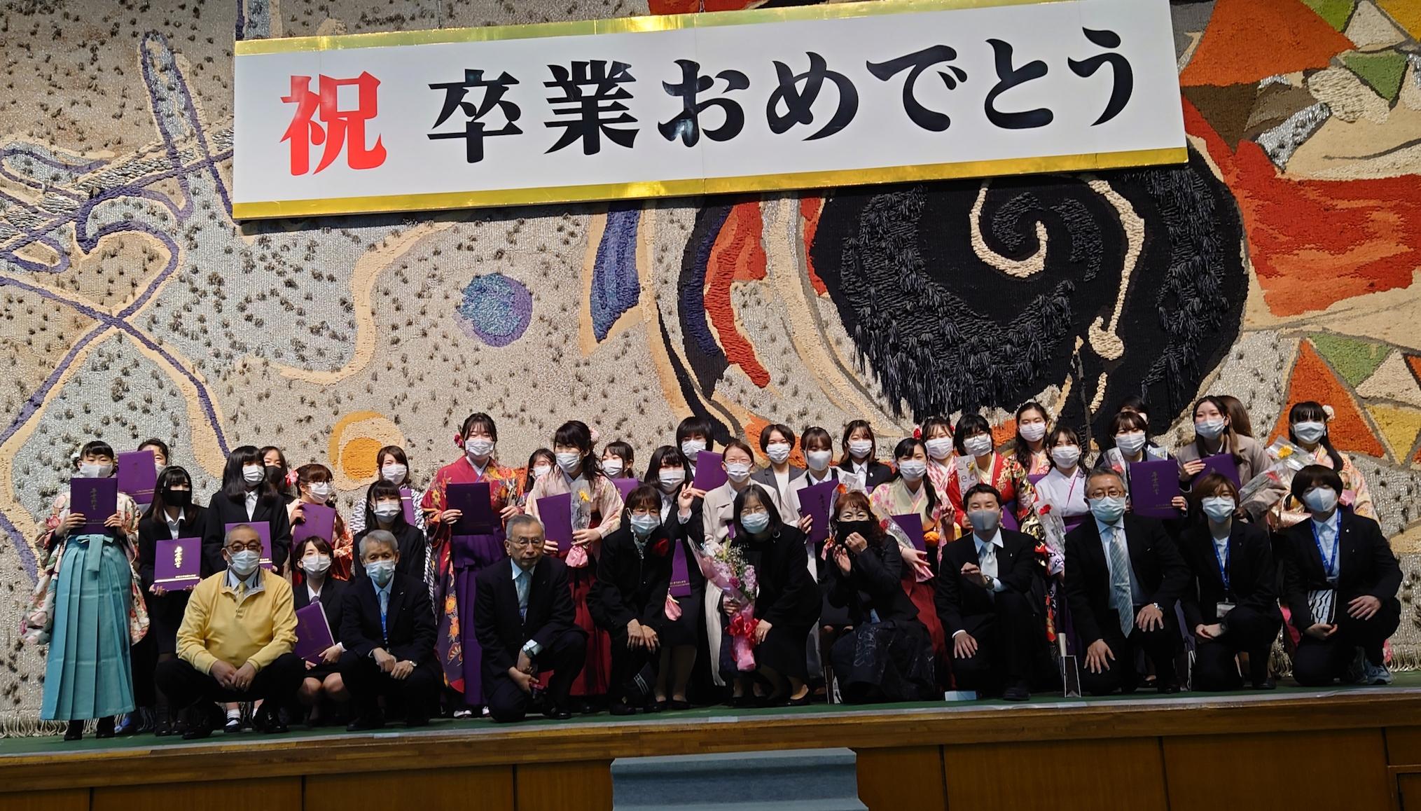 卒業生の皆さん、おめでとうございます!