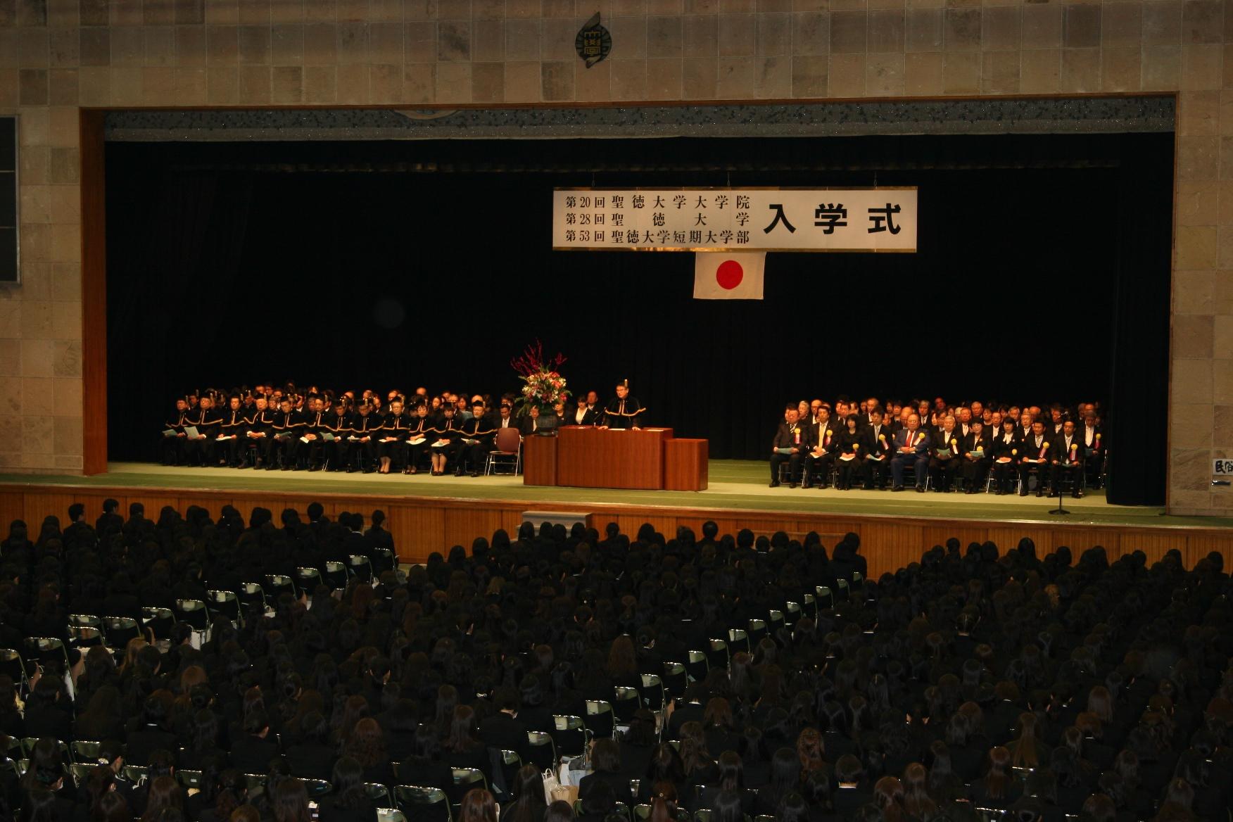 入学式 ご入学おめでとうございます!