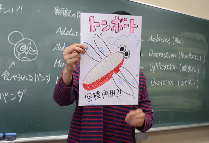 『トンボート』って何だろう?!~小学校「読書指導の方法と実践」の授業から~