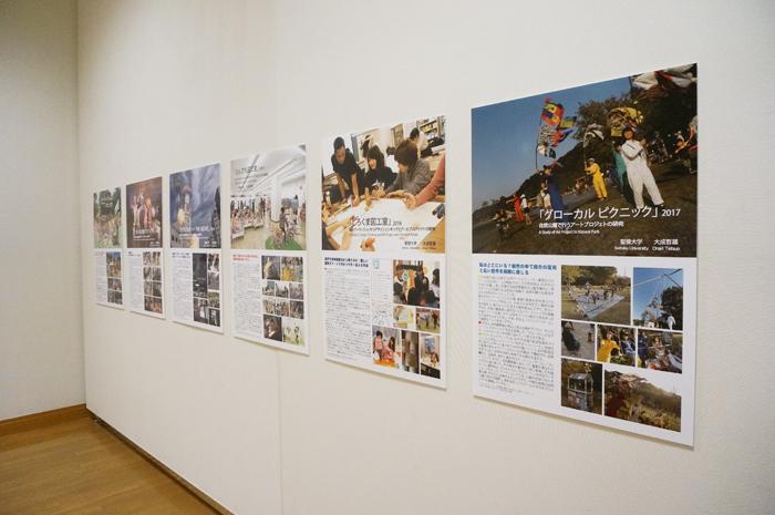 大成ゼミの活動発表 うらわ美術館で図工・美術の授業展