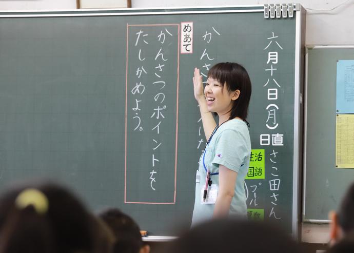 聖徳大学 児童学部から小学校の先生になろう!①