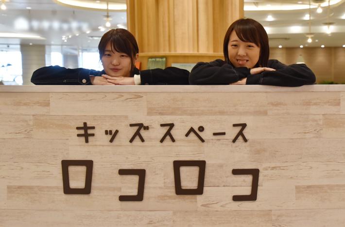 テラスモール松戸「キッズスペース・ロコロコ」ができるまで!
