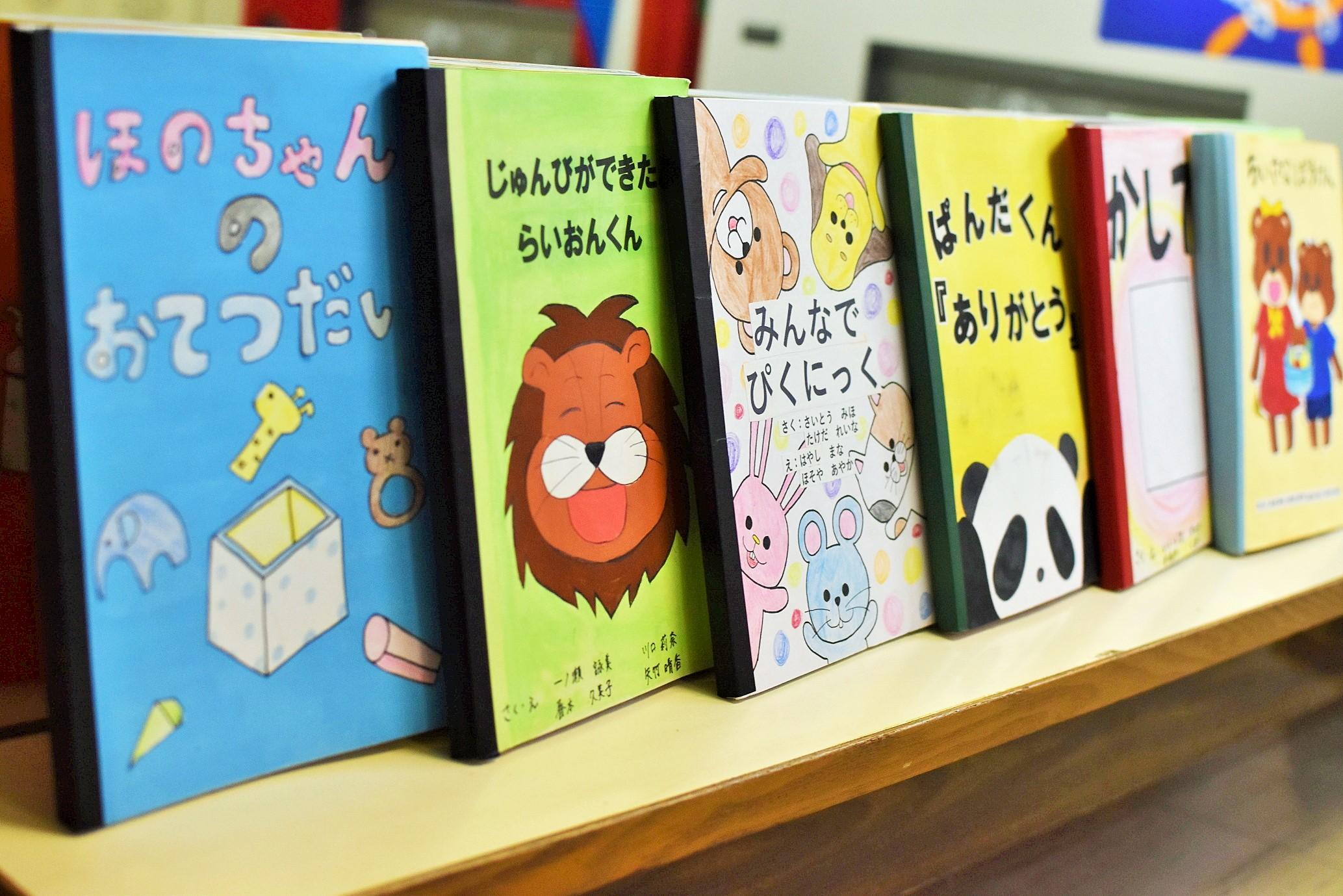 乳幼児の絵本の特徴を分析し絵本制作 古川先生の「保育内容指導法Ⅷ」
