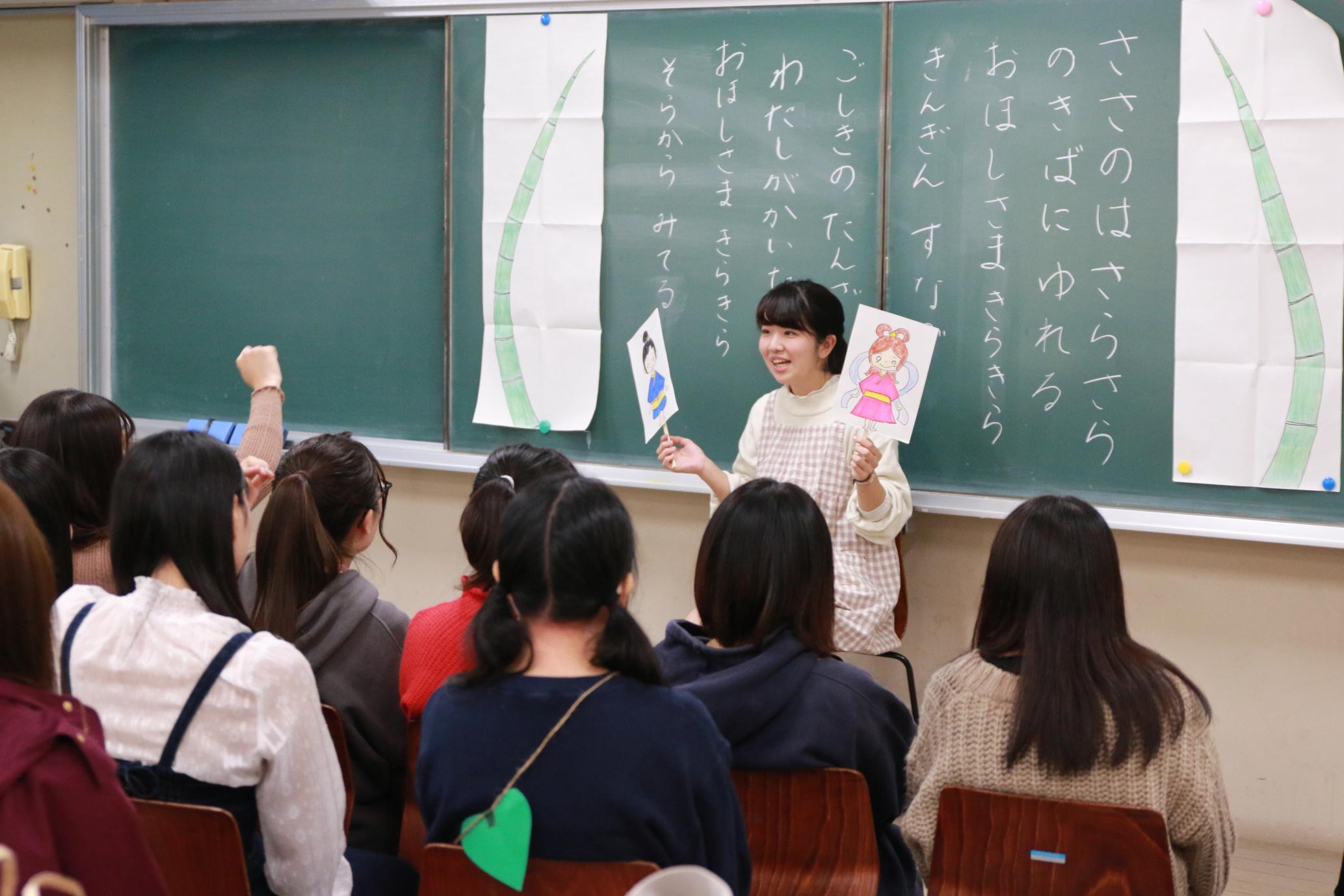 模擬保育で学ぶ「教職実践演習」②