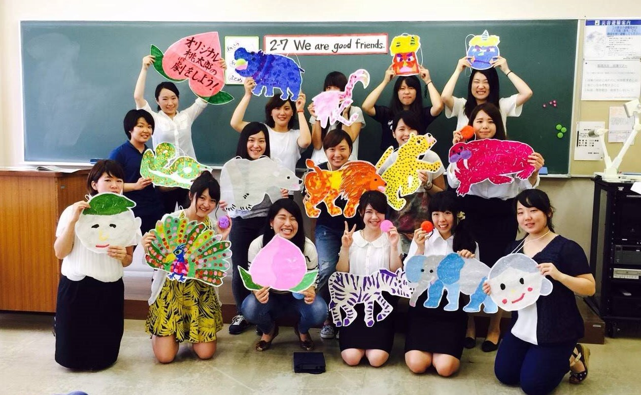 小学校英語教育  子どもが楽しむ英語授業を目指して!
