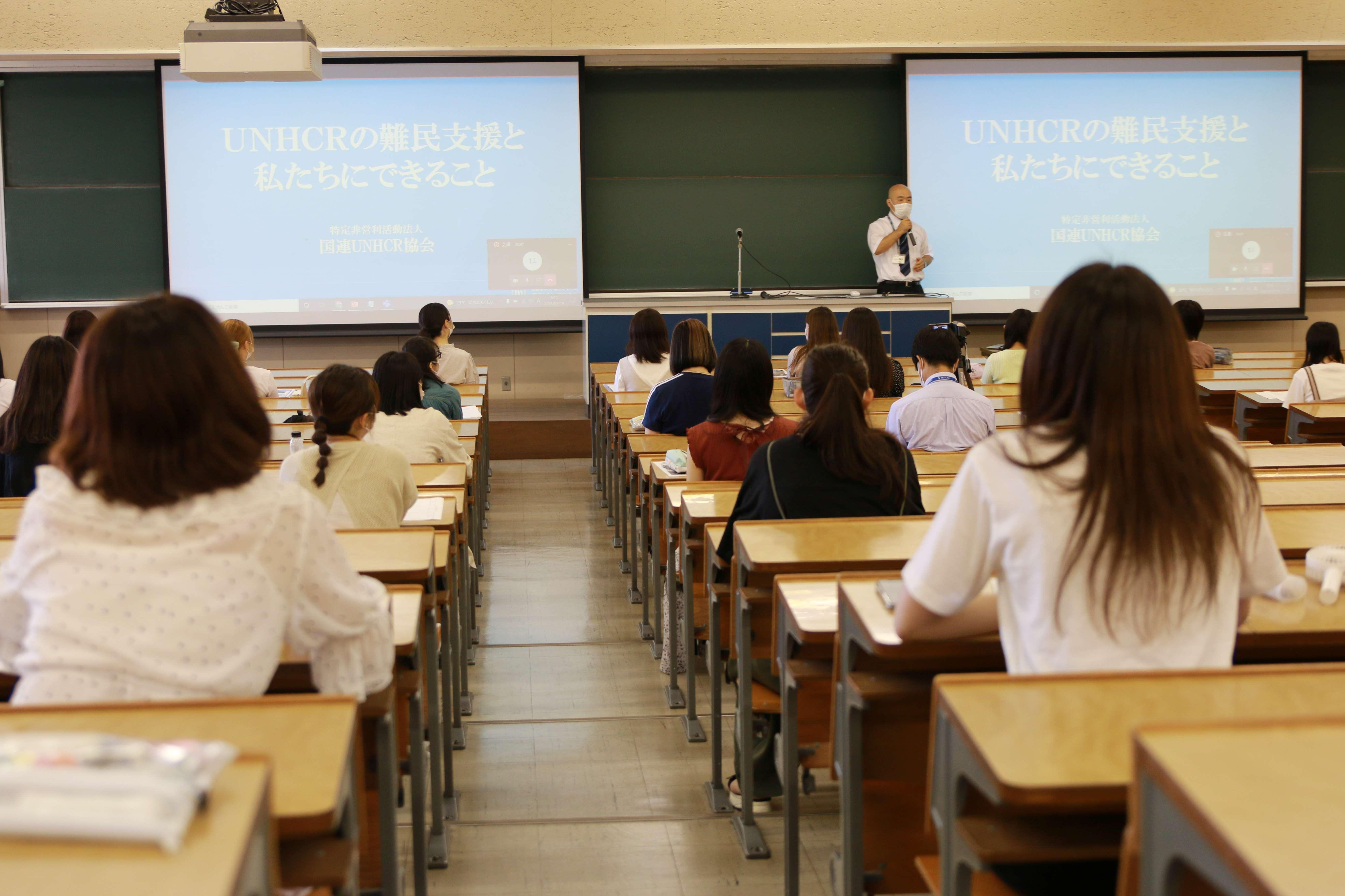 聖徳教育Ⅱ 第2回グローバル・スタディ プログラム「世界の子どもの現状:子どもの権利を考える」