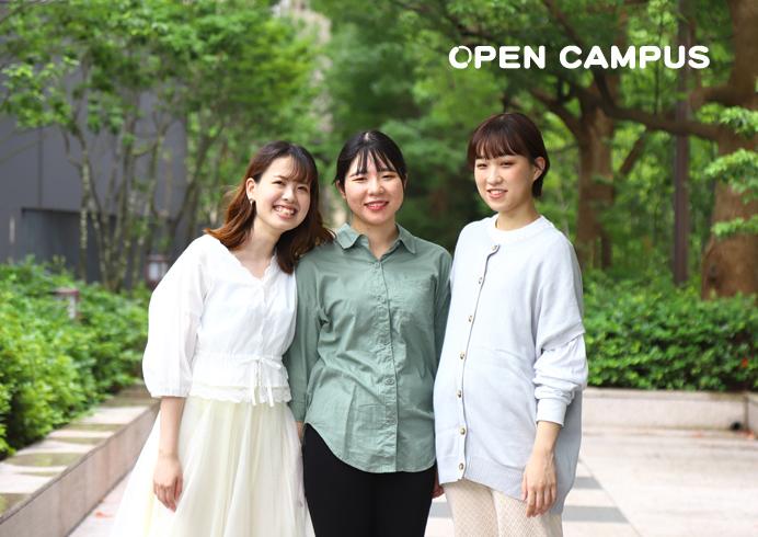 次回のオープンキャンパスは8月22日(日)あなたの進路が見える夏2