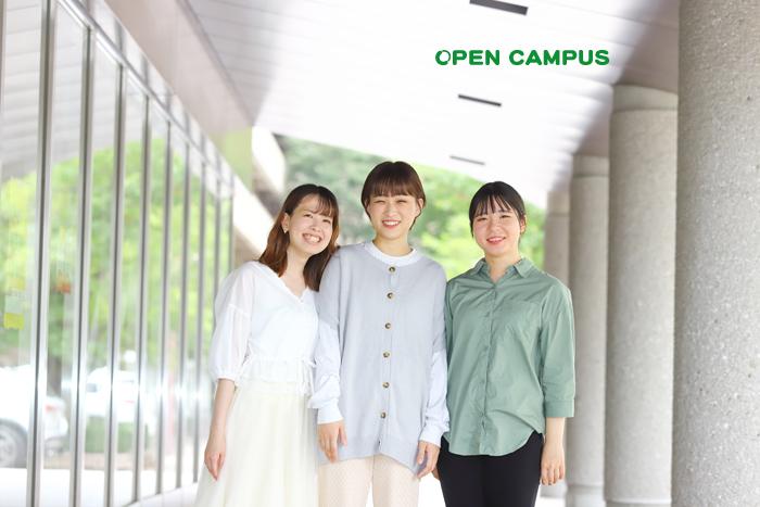 次回のオープンキャンパスは10月10日(日)