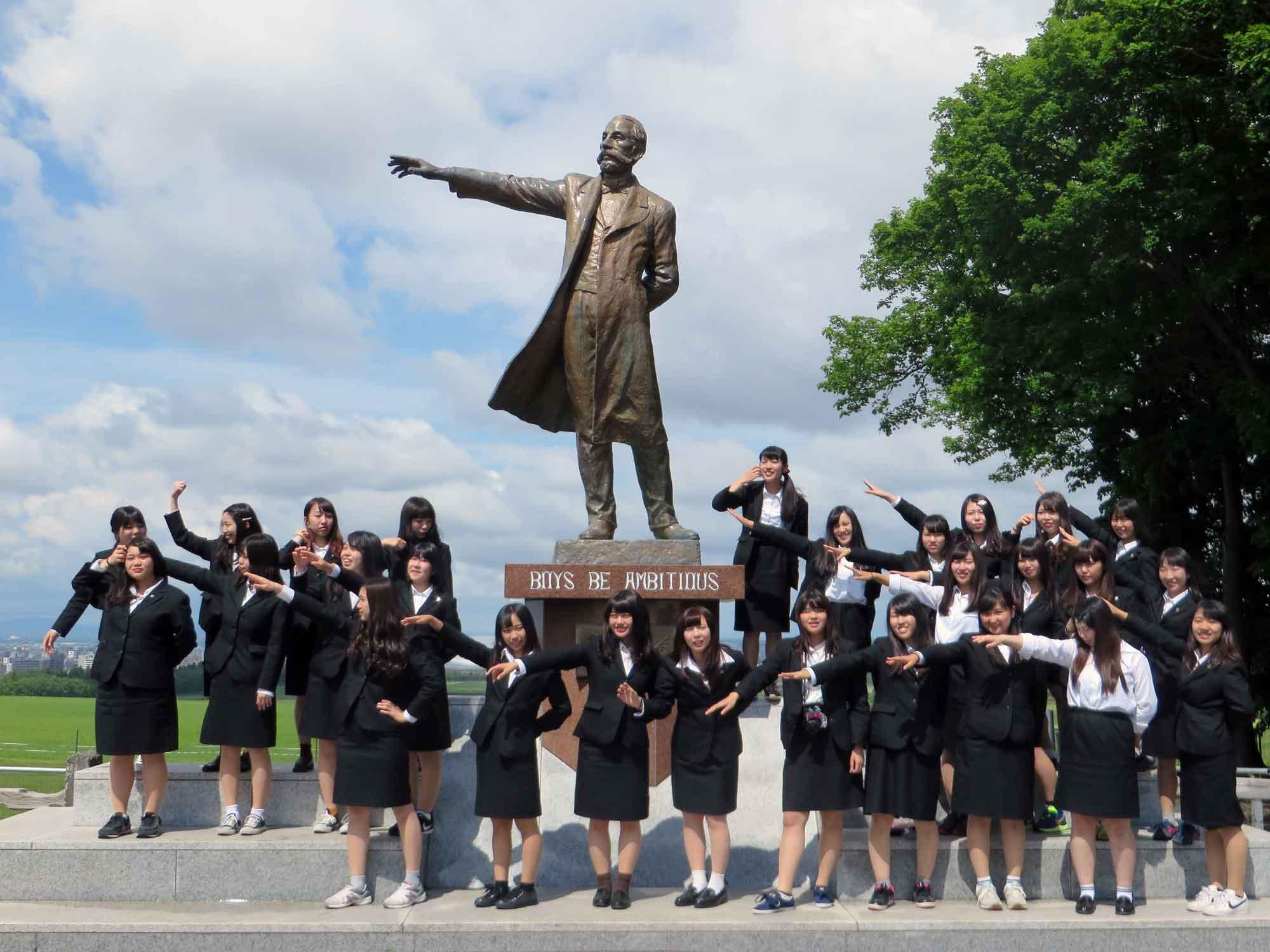 北海道研修旅行1‐北海道の歴史と動物とのふれあい-