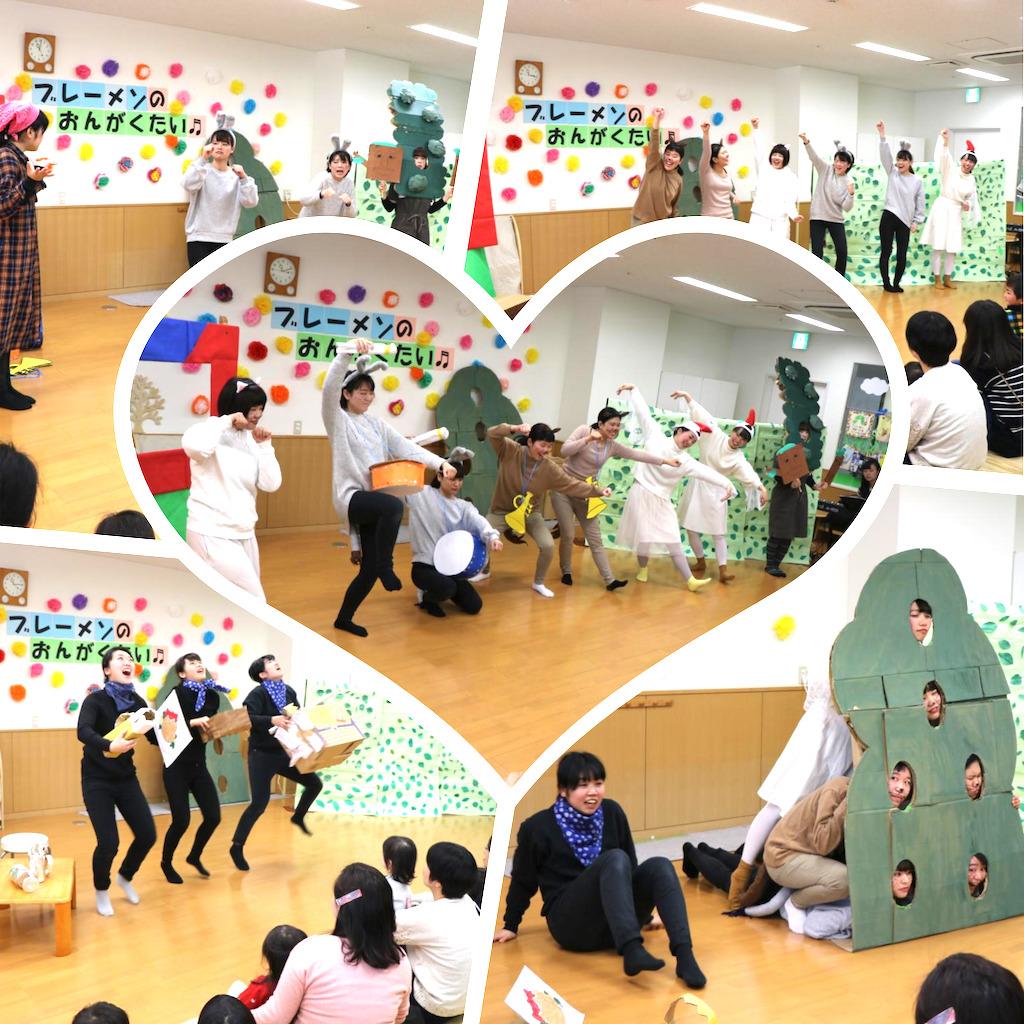地域の子育て支援センターでオペレッタを上演しました!!