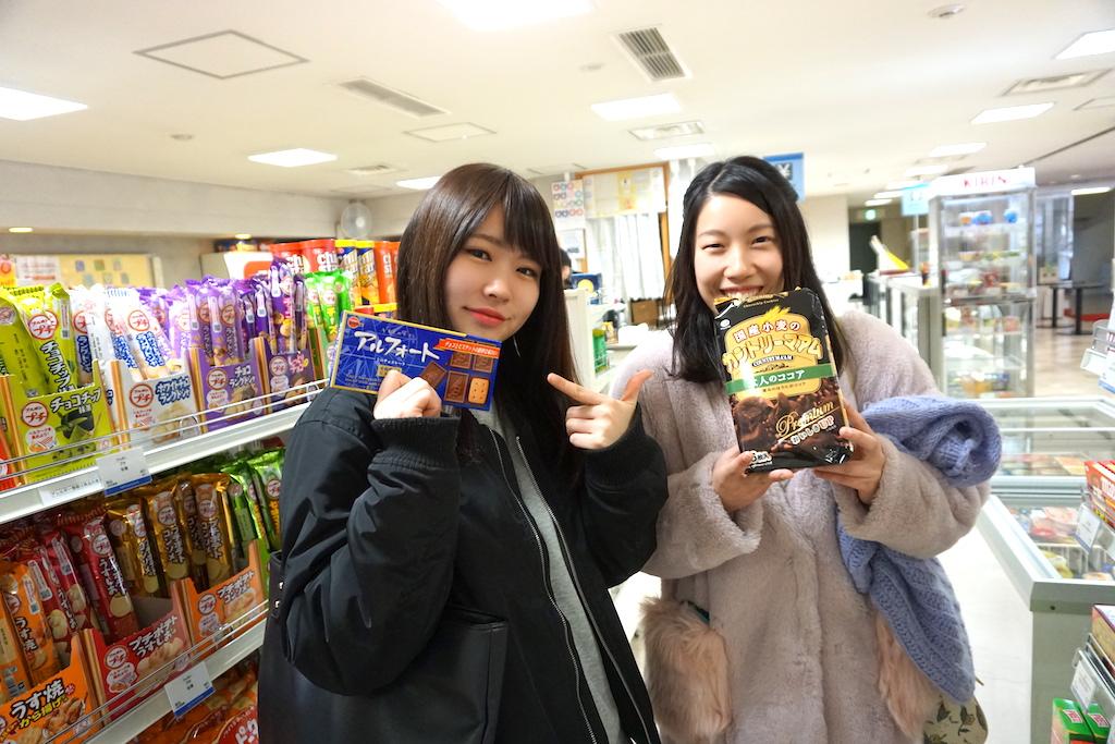 ホイクカ女子のキャンパスツアー