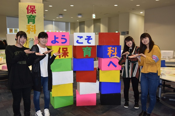 ホイクカオープンキャンパスのお知らせ! 7月8日(日)