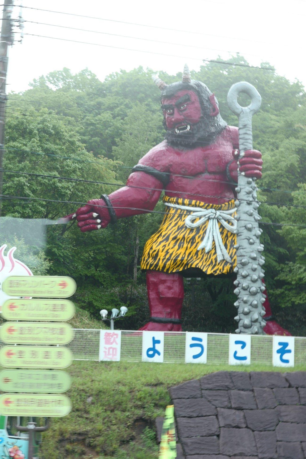 ホイクカ女子 北海道の大地に立つ! 5日目