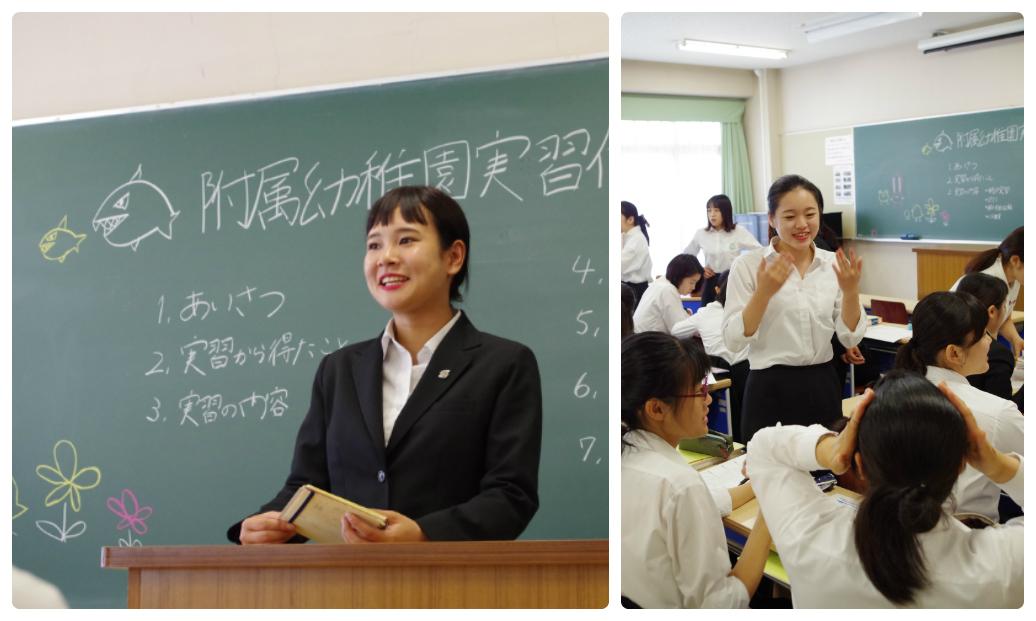 先輩から後輩へ 【附属幼稚園実習体験発表会】