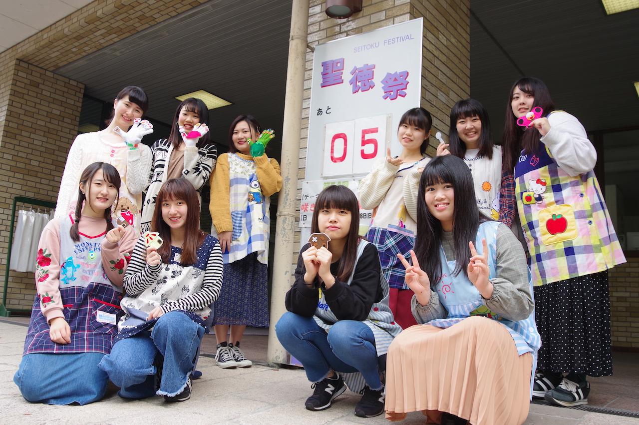 聖徳祭にいこう!Part3 ホイクカ女子企画!!