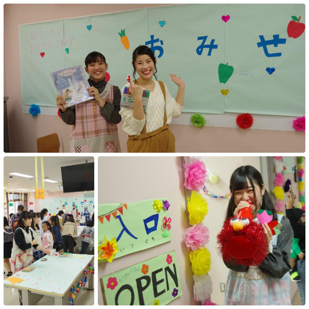 聖徳祭レポート〜クラス企画@おみせやさん