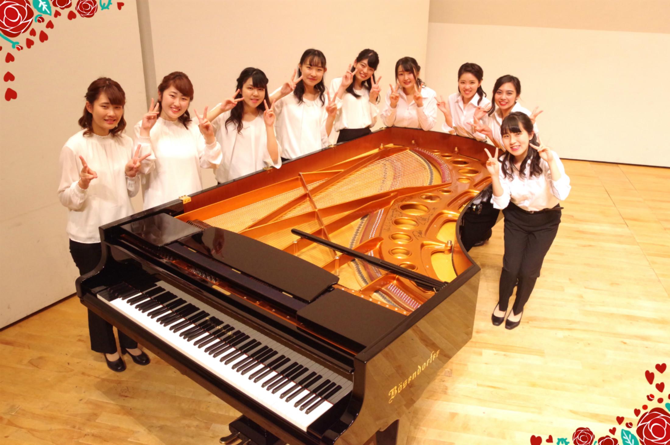 憧れのピアノ演奏会!