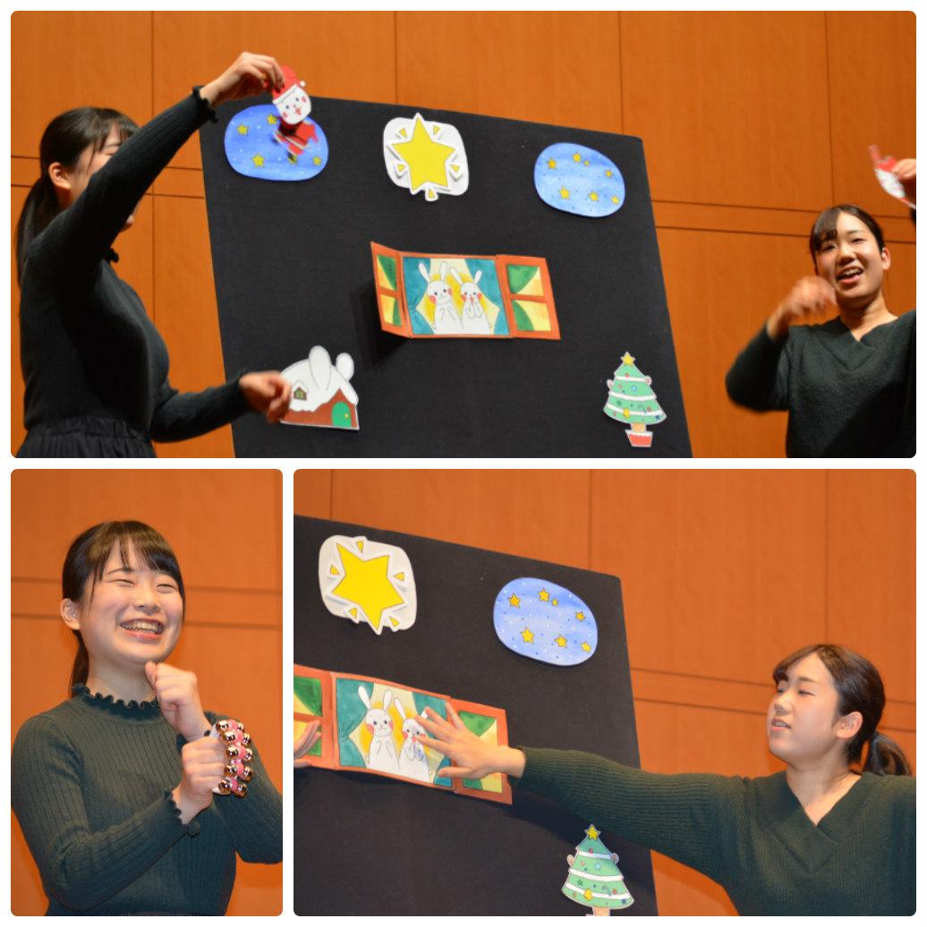 保育科2年生の 児童文化『学習成果発表会』