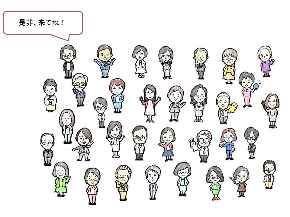 短期大学部限定 ミニオープンキャンパス(入学相談会)のお知らせ!