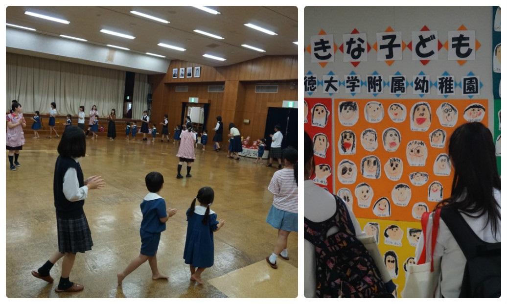 ミニイベント開催のお知らせ!!「附属幼稚園体験」8月3日(土)