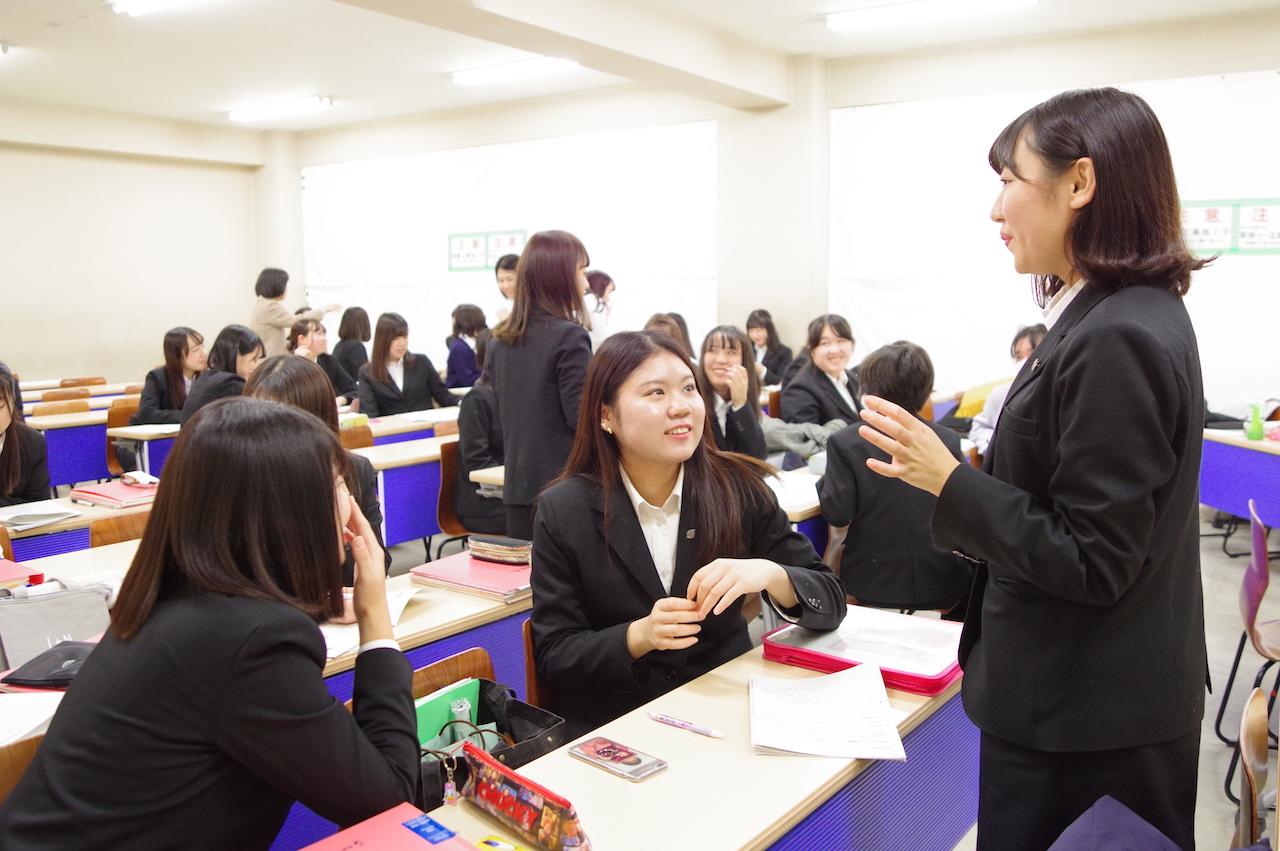 学びの伝達 〜実習体験発表会〜