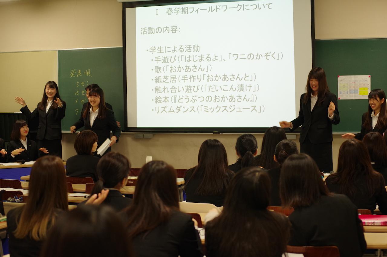 子育て支援の実践による成果発表 〜学生フォーラム〜
