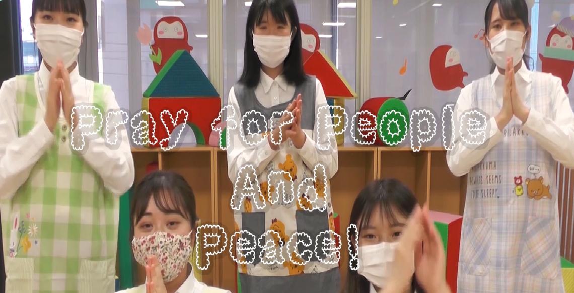 子どもが楽しくできる感染予防!2020 動画ができました!