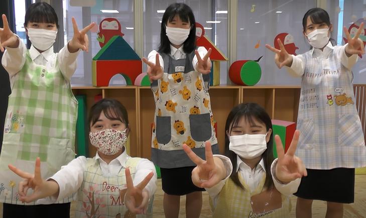 子どもが楽しくできる感染予防!2020