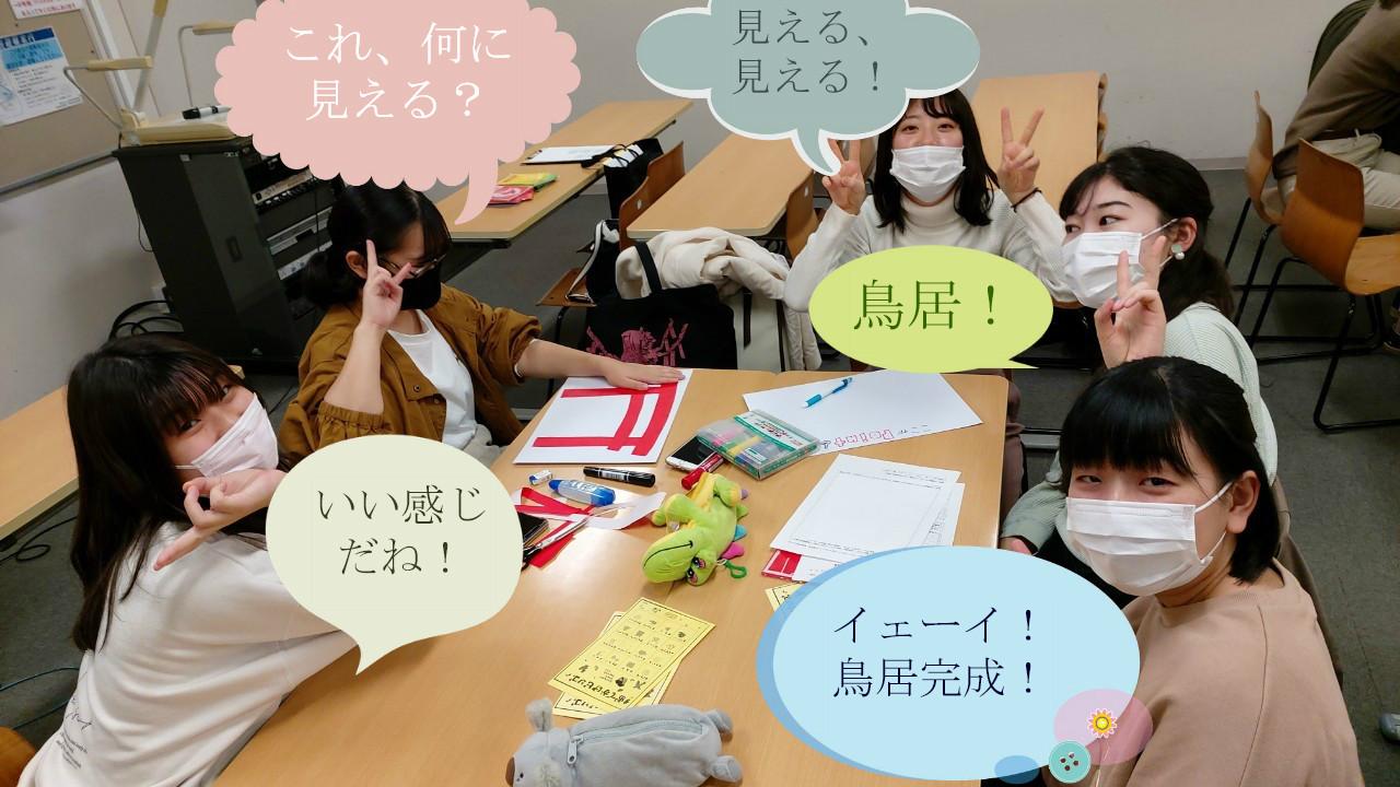 SEITOKU Autumn Program~チャレンジDAY~に向けて
