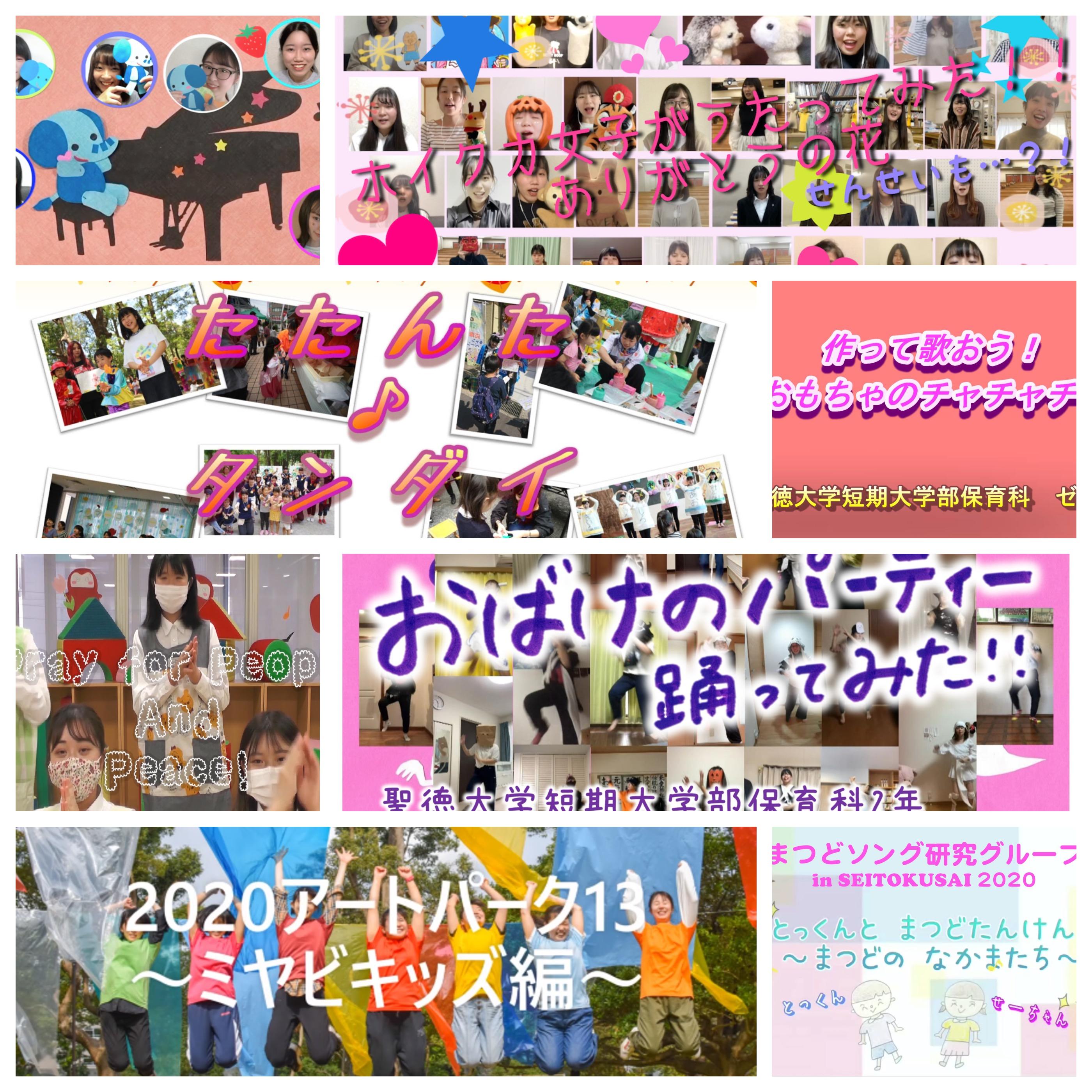 聖徳祭の感動を再び!!!