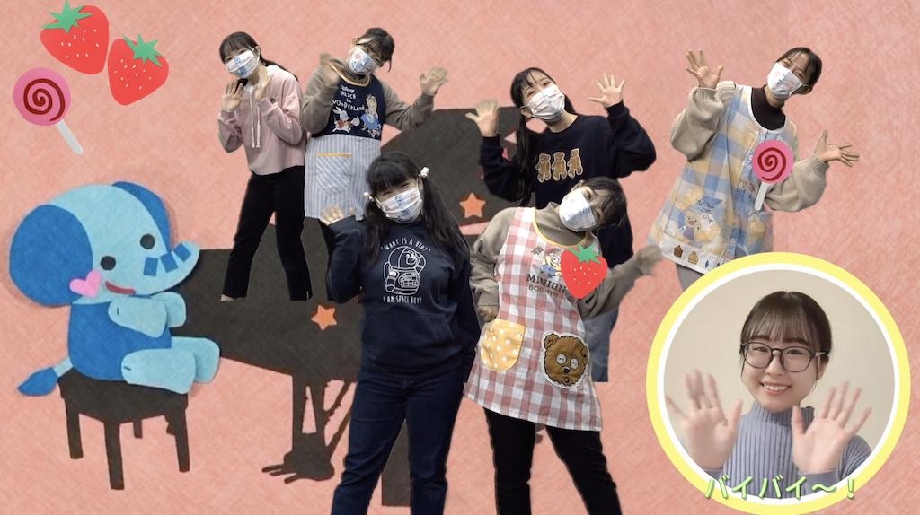 ホイクカ女子制作!子育て支援動画公開中!!!