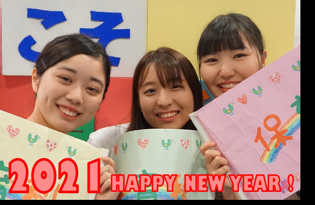 """令和3年""""初""""のオープンキャンパス 1月24日(日)"""