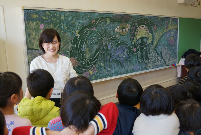 子どもたちが大喜び「黒板ジャック」