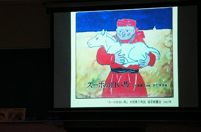 児童文化「絵本」の授業 児童文学を専門家から学ぶ