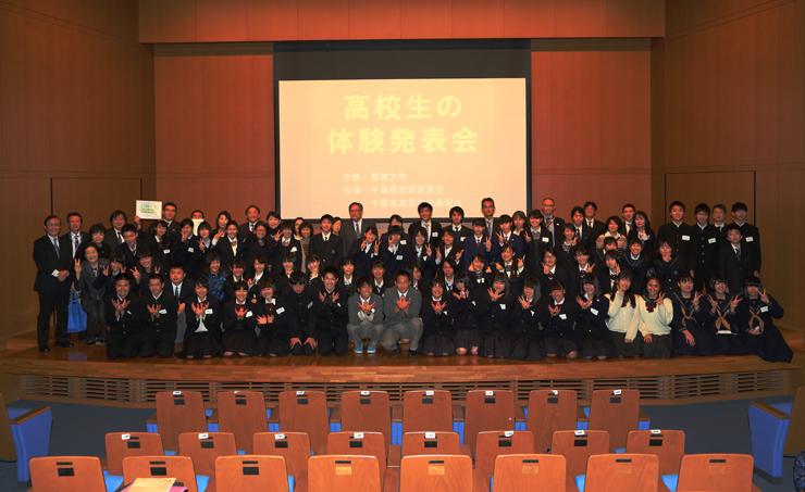 聖徳祭で高校生の体験発表会