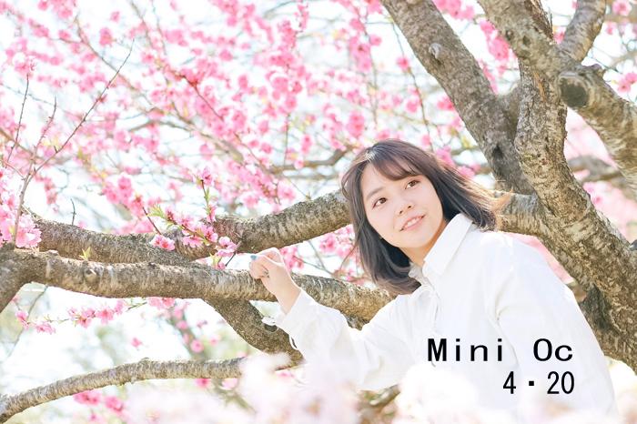 4月20日(土)は児童学科限定 ミニオープンキャンパス・受験なんでも相談 開催
