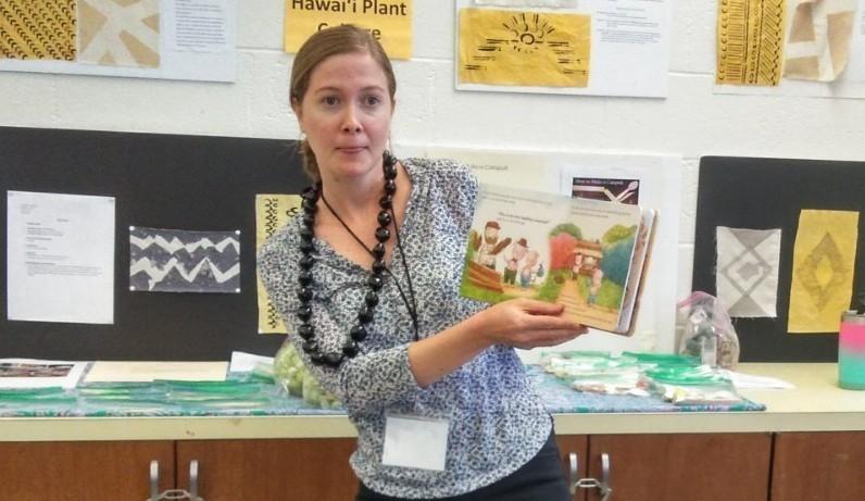 上田先生の国際幼児教育学会 in ハワイ