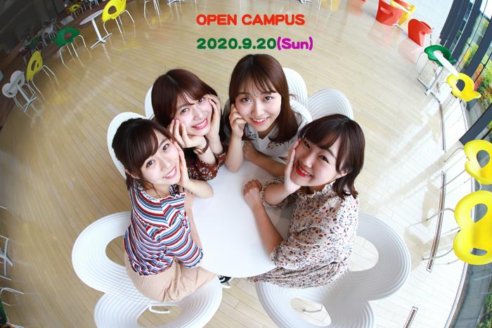 【見どころピックアップ!】20日オープンキャンパスで会いましょう。