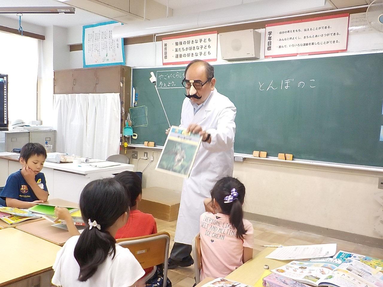 「ヤゴ博士」で子どもたちを惹きつける!福田浩先生
