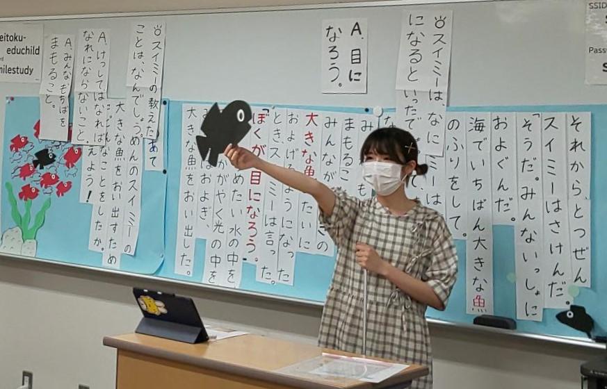 国語の授業づくりに必要な3段階の基礎とは?