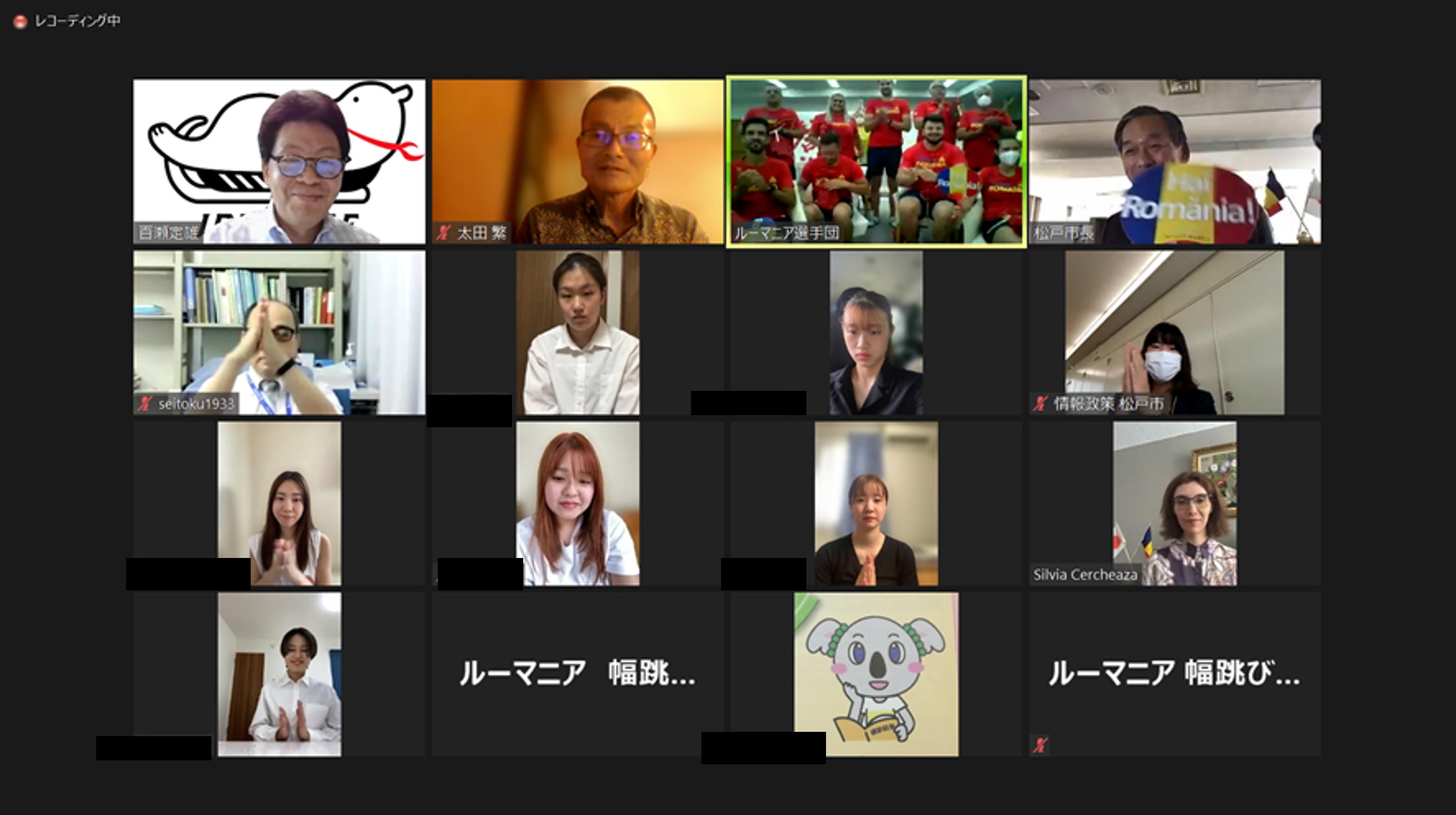 スポ健の学生が東京五輪・ルーマニア選手団とオンライン交流 !