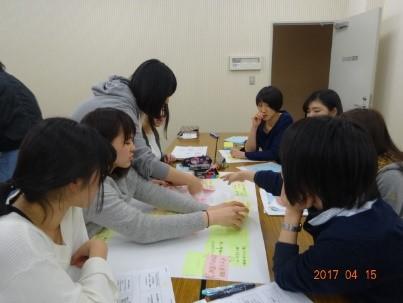 FC(Freshmen Camp;新入生の導入教育合宿)in 箱根!