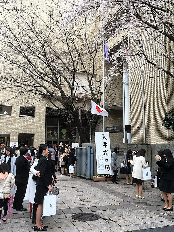 4月1日、平成29年度入学式が行われました