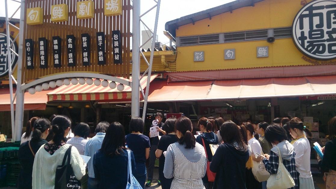 松戸南部市場に見学に行ってきました!