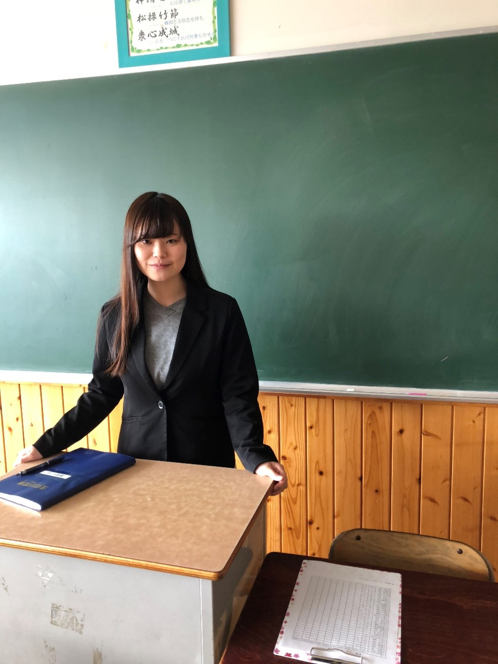 卒業生から:家庭科教諭として働いています