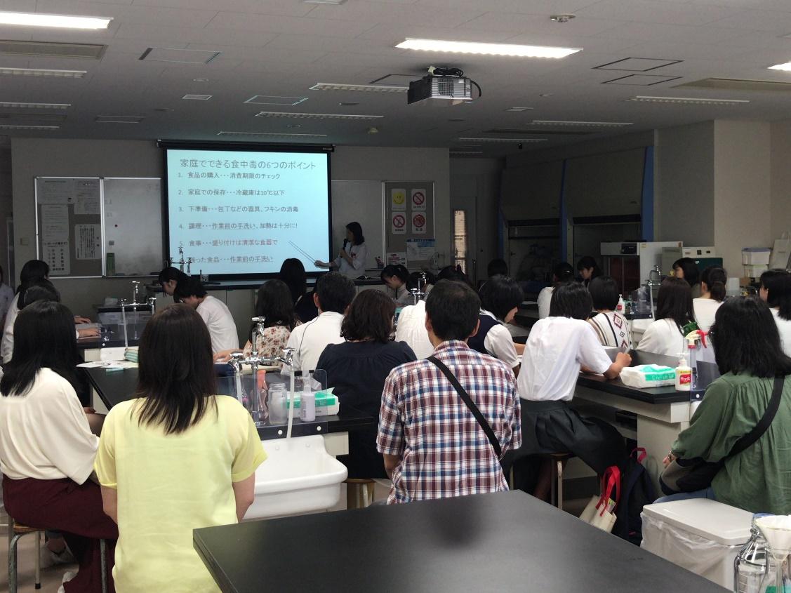 食品衛生研究室から ~オープンキャンパス体験授業を行いました~